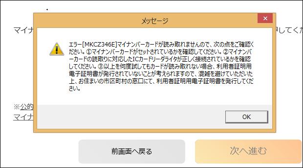 f:id:apicode:20200630153125p:plain