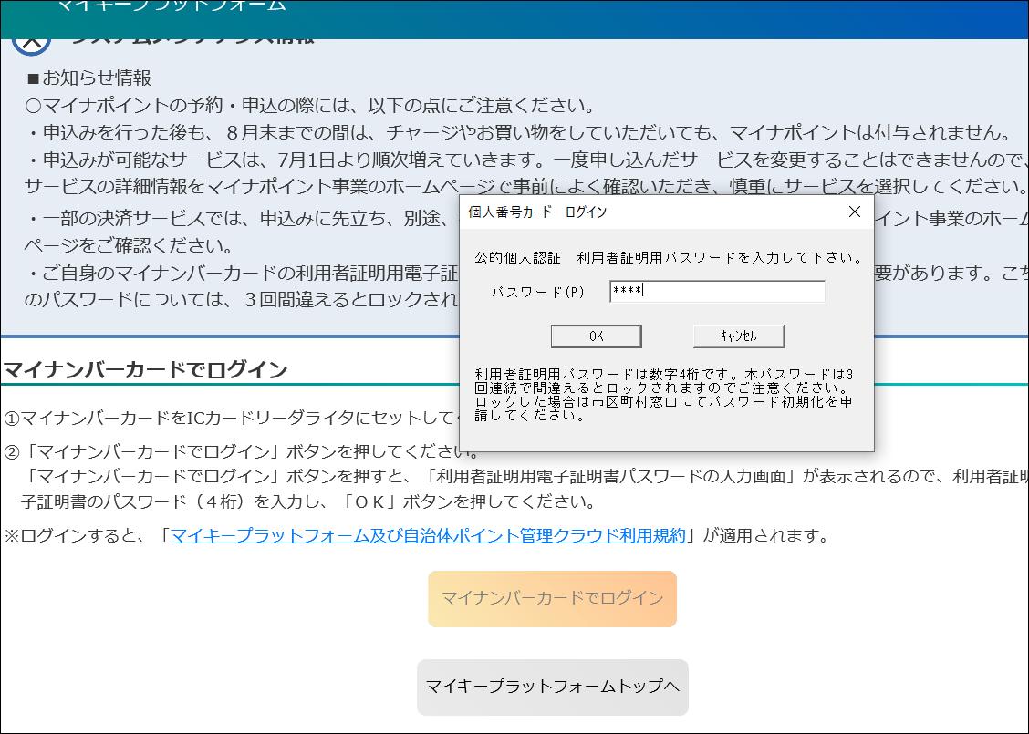 f:id:apicode:20200701103339p:plain