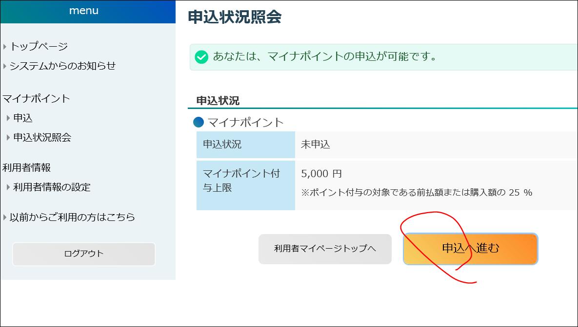 f:id:apicode:20200701103353p:plain