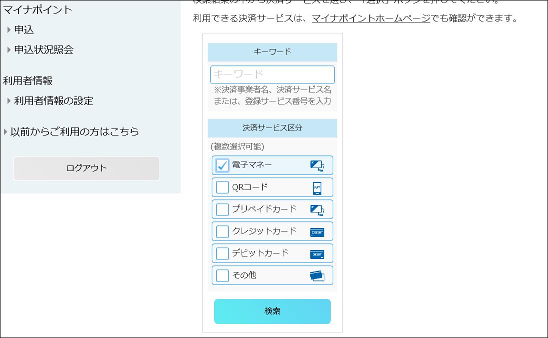 f:id:apicode:20200701103356p:plain