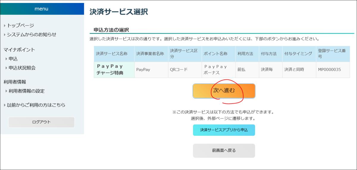 f:id:apicode:20200701103407p:plain