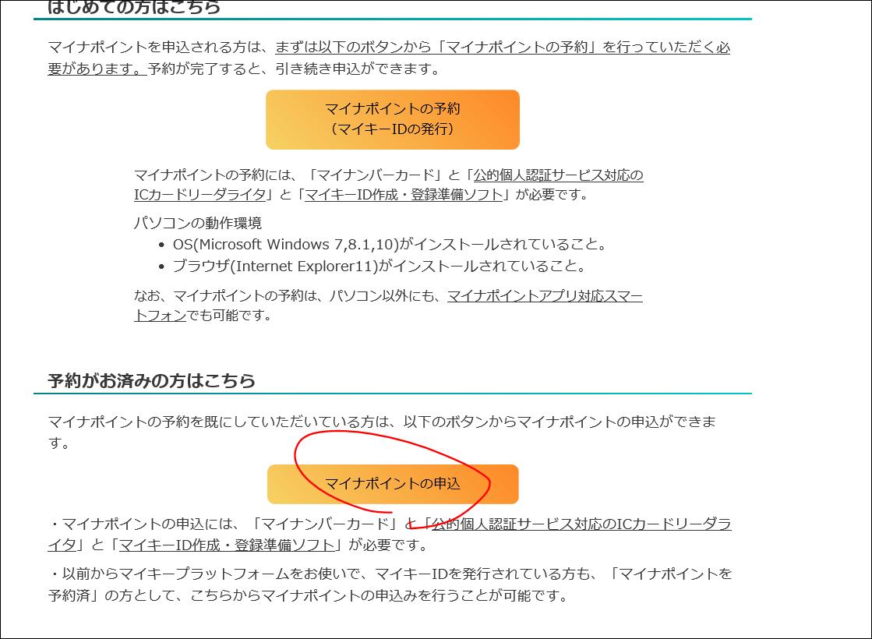 f:id:apicode:20200701103604p:plain