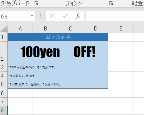 f:id:apicode:20200706094958p:plain