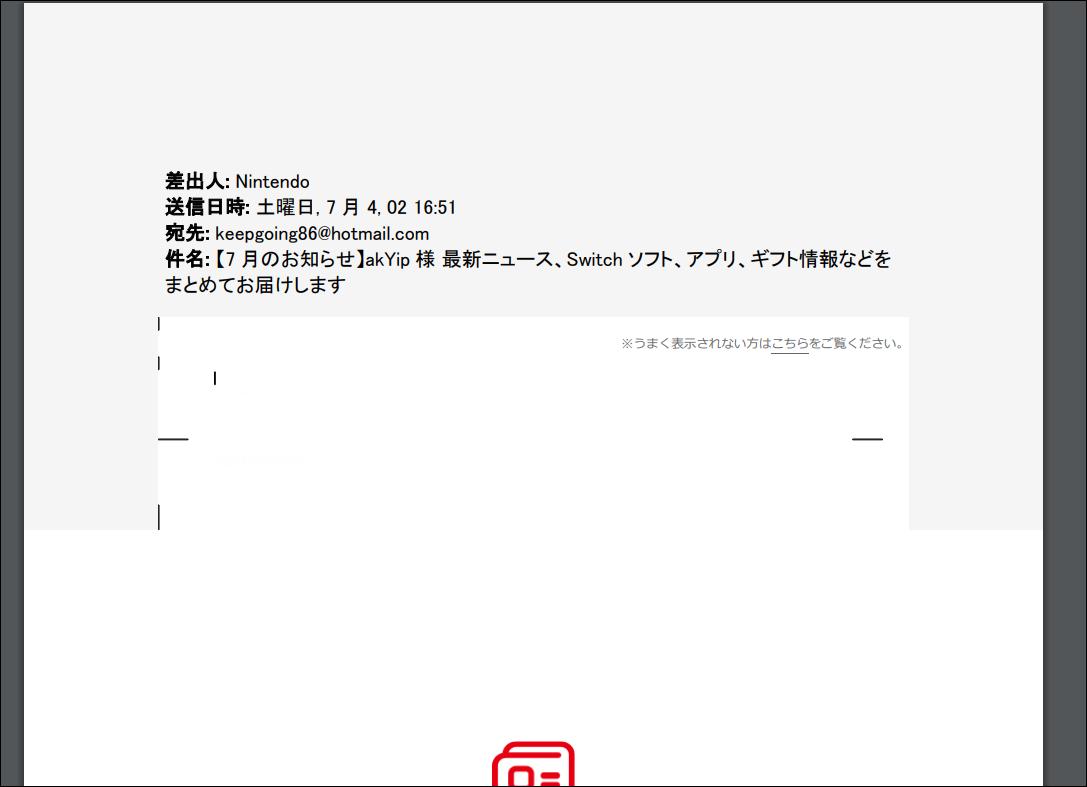 f:id:apicode:20200707091855p:plain