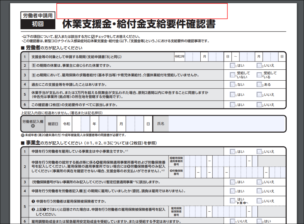 f:id:apicode:20200707140546p:plain