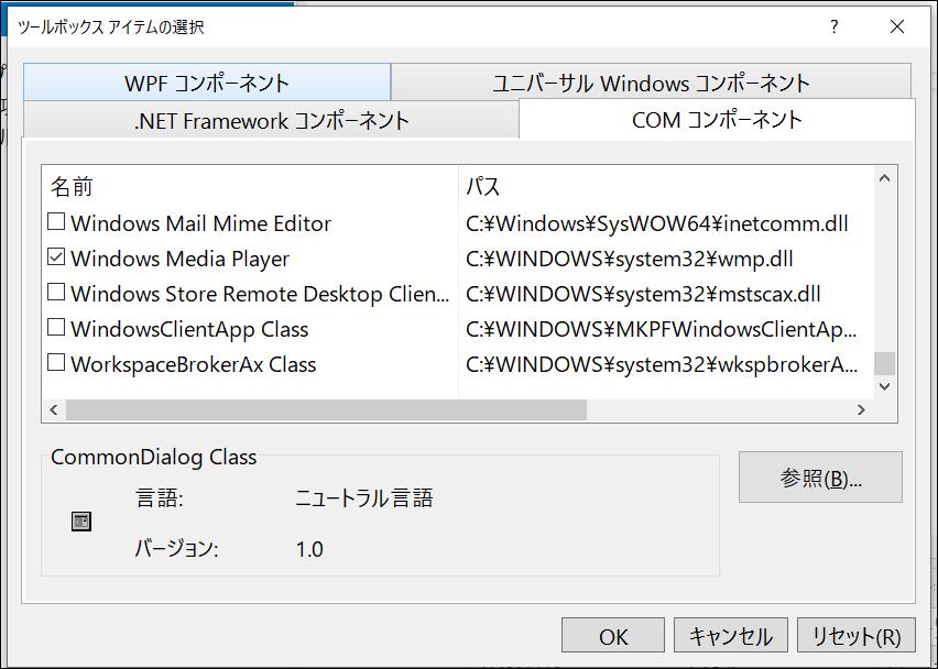 f:id:apicode:20200709090526p:plain