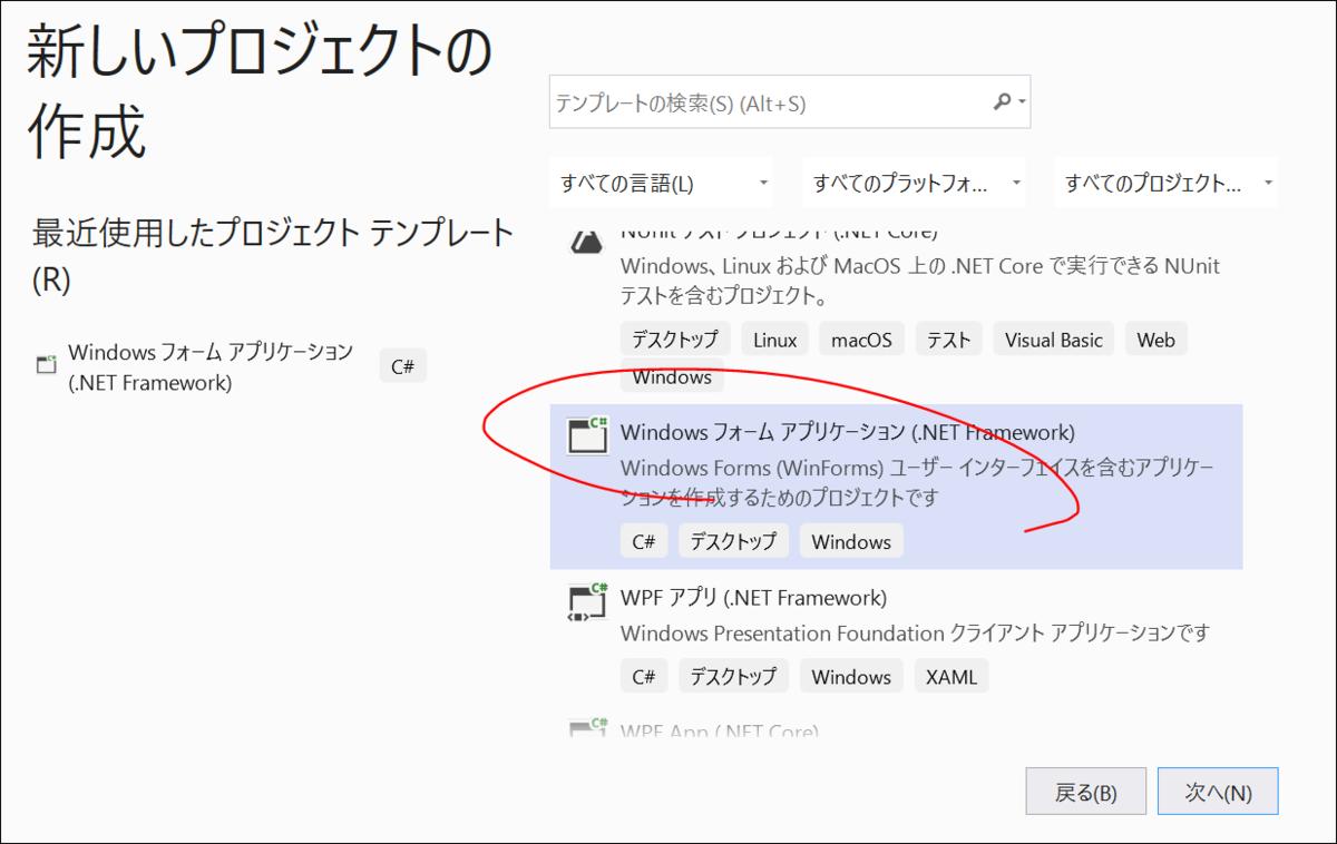 f:id:apicode:20200709101345p:plain