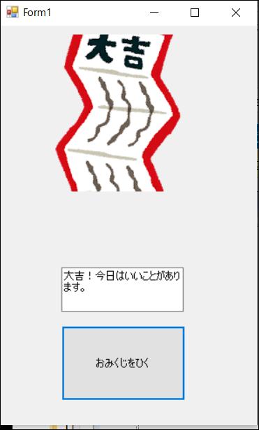 f:id:apicode:20200709105029p:plain