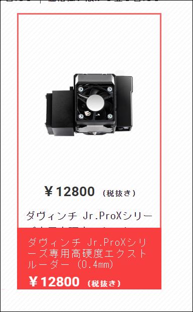 f:id:apicode:20200709143848p:plain