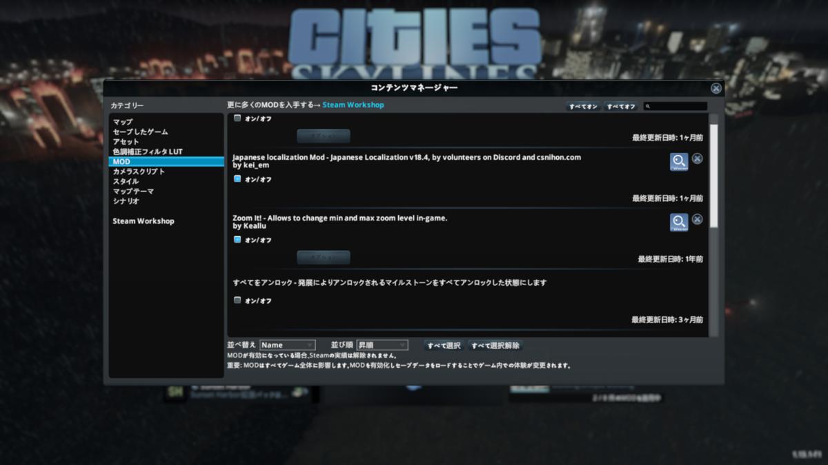 f:id:apicode:20200711104129p:plain