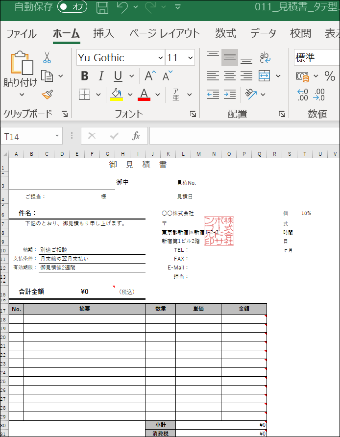 f:id:apicode:20200712192907p:plain