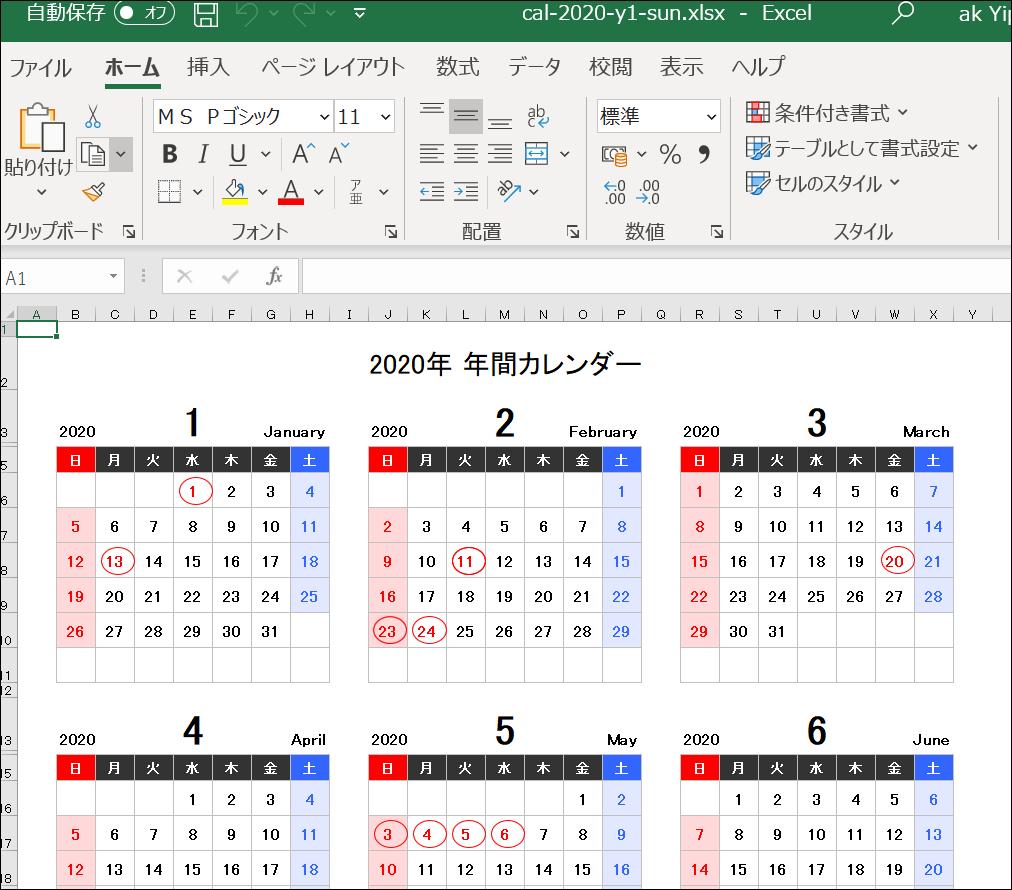 f:id:apicode:20200712193815p:plain