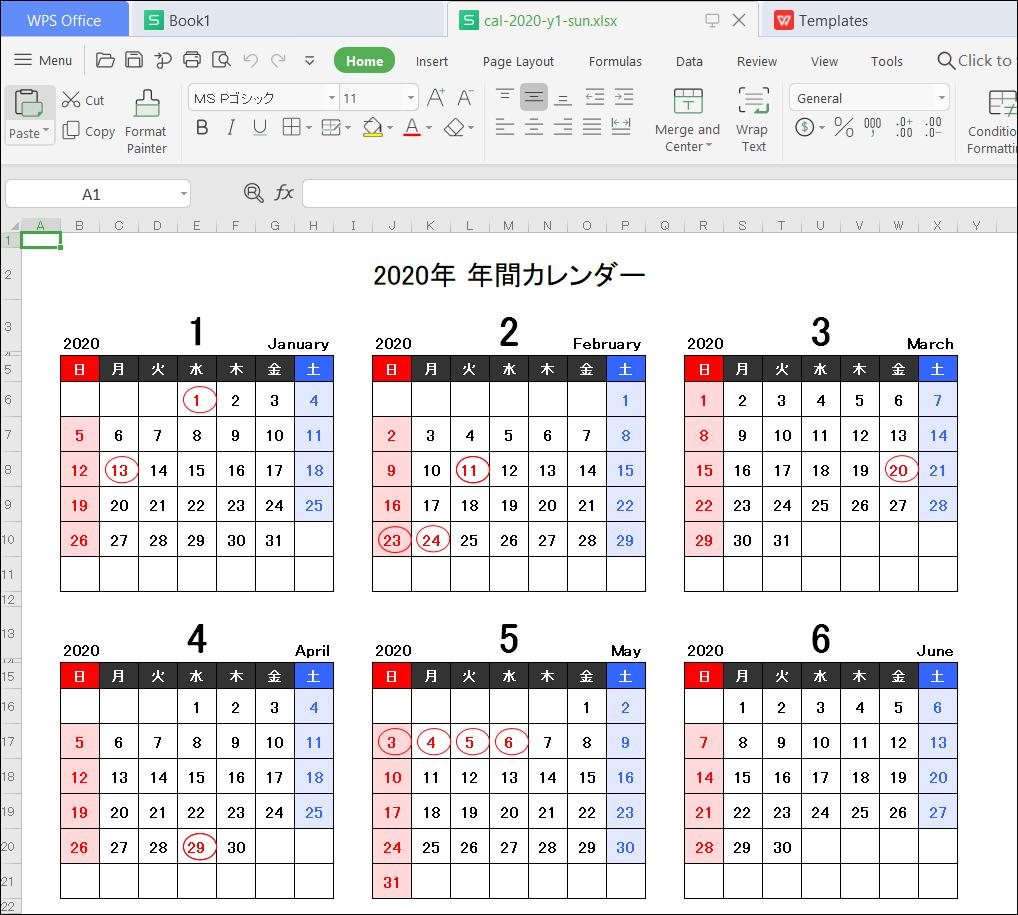 f:id:apicode:20200712193817p:plain
