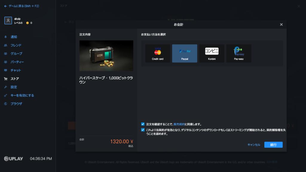 f:id:apicode:20200713164113p:plain