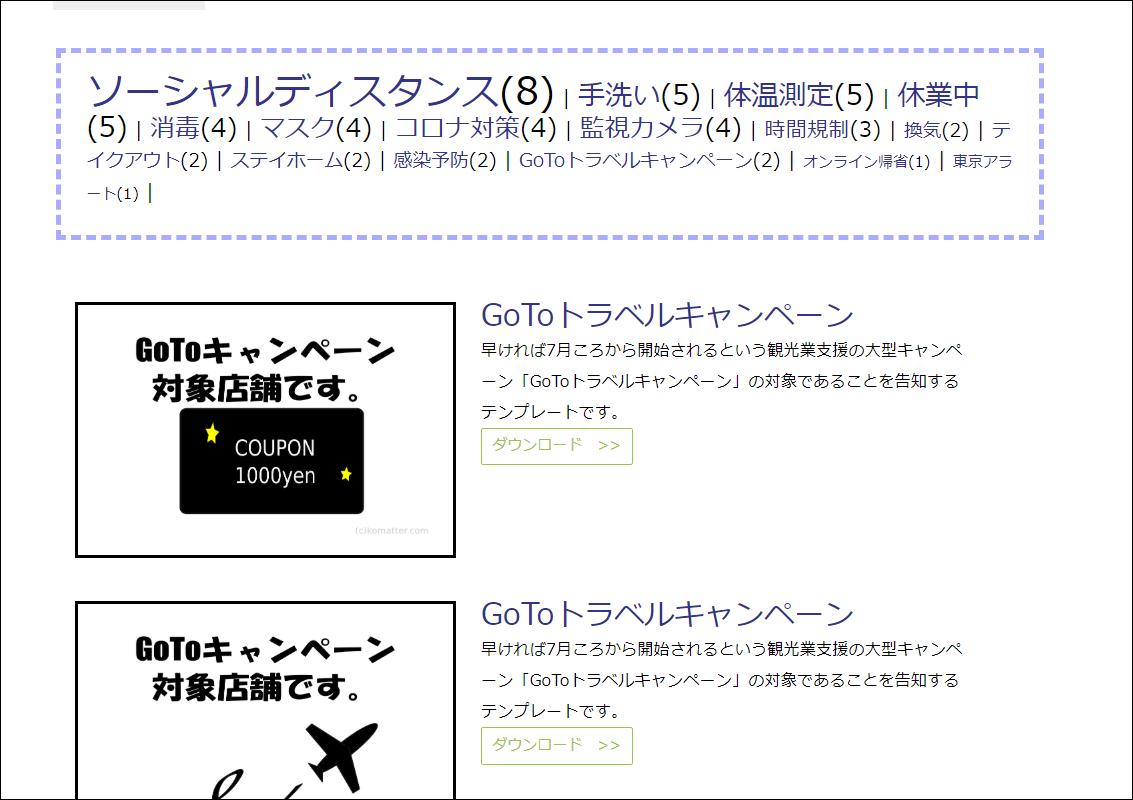 f:id:apicode:20200714160801p:plain