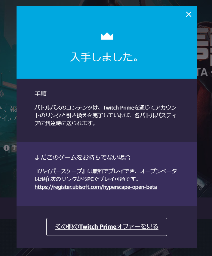 f:id:apicode:20200715082140p:plain