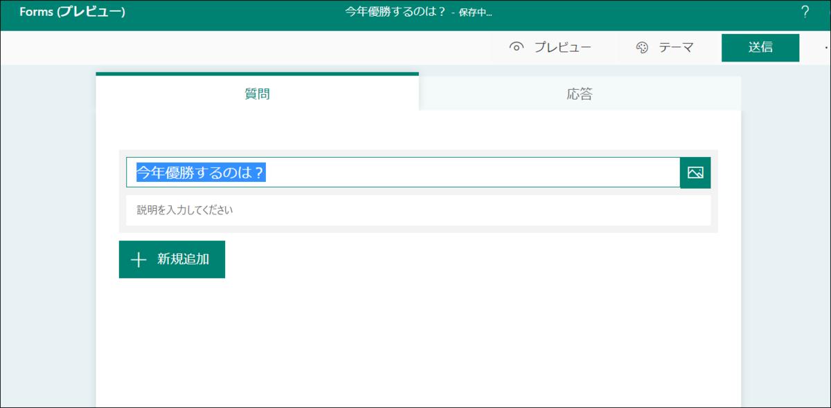 f:id:apicode:20200715102339p:plain
