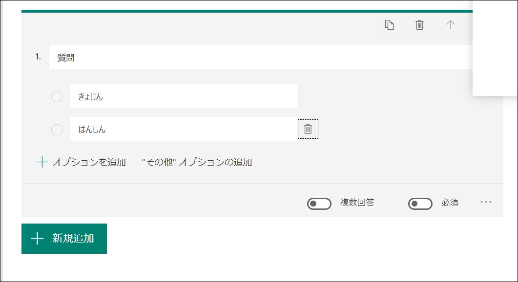 f:id:apicode:20200715102344p:plain