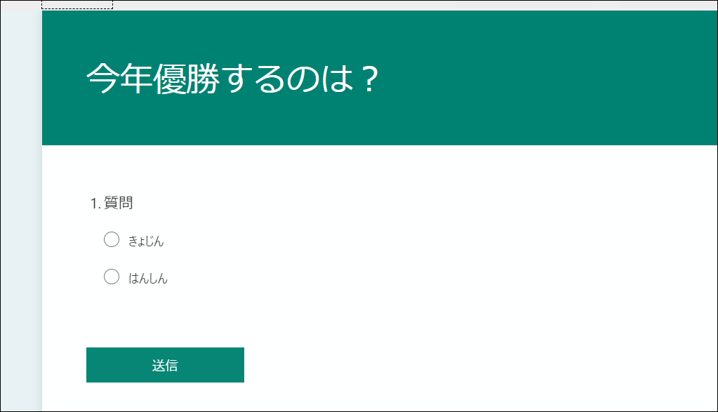 f:id:apicode:20200715102346p:plain