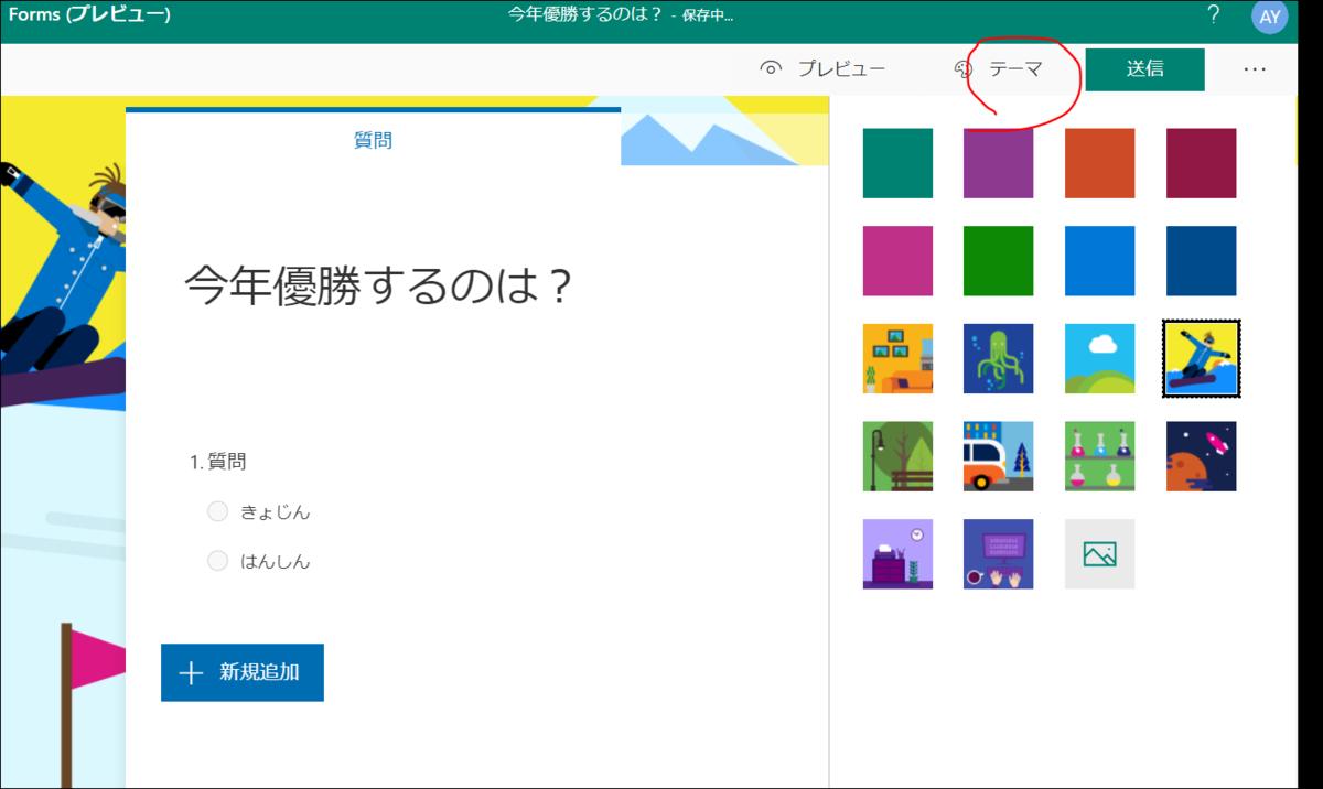 f:id:apicode:20200715102348p:plain