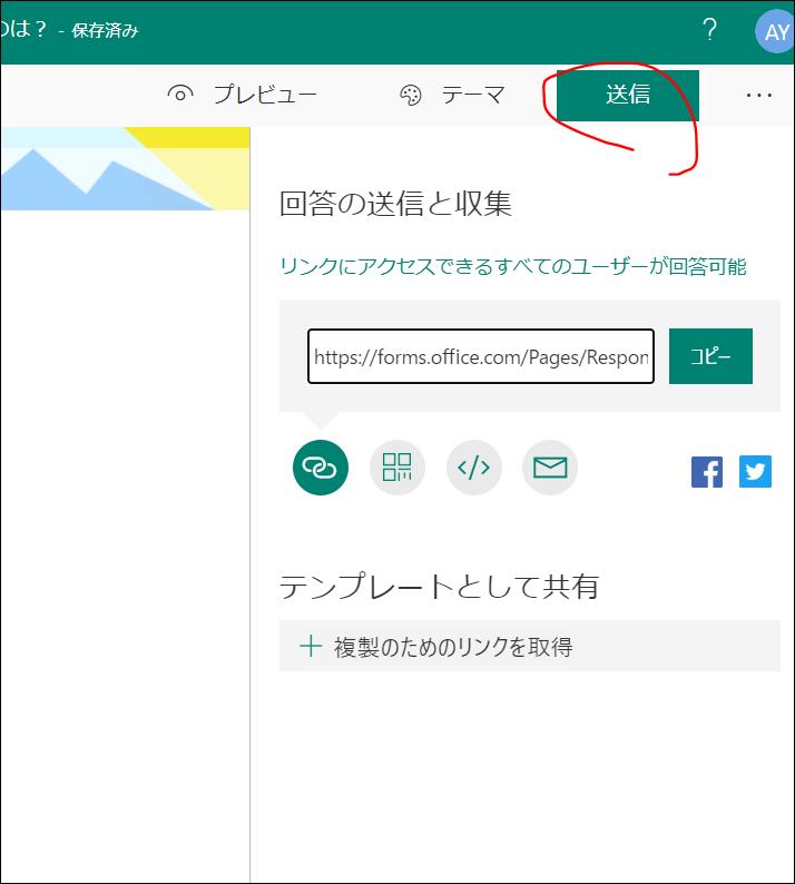 f:id:apicode:20200715102351p:plain