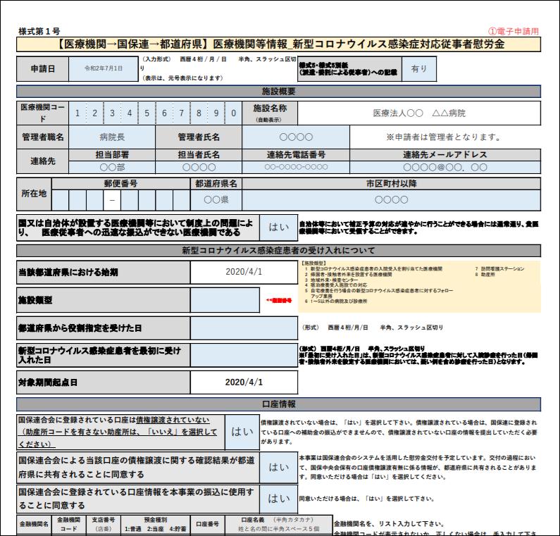 f:id:apicode:20200716092255p:plain