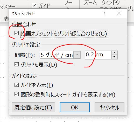 f:id:apicode:20200725120644p:plain