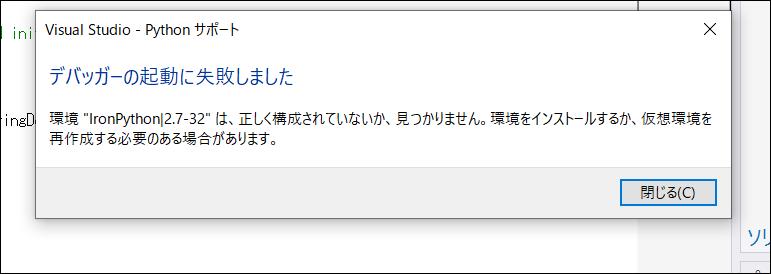 f:id:apicode:20200728163557p:plain