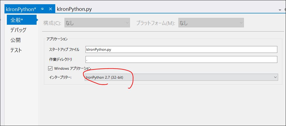 f:id:apicode:20200728164209p:plain