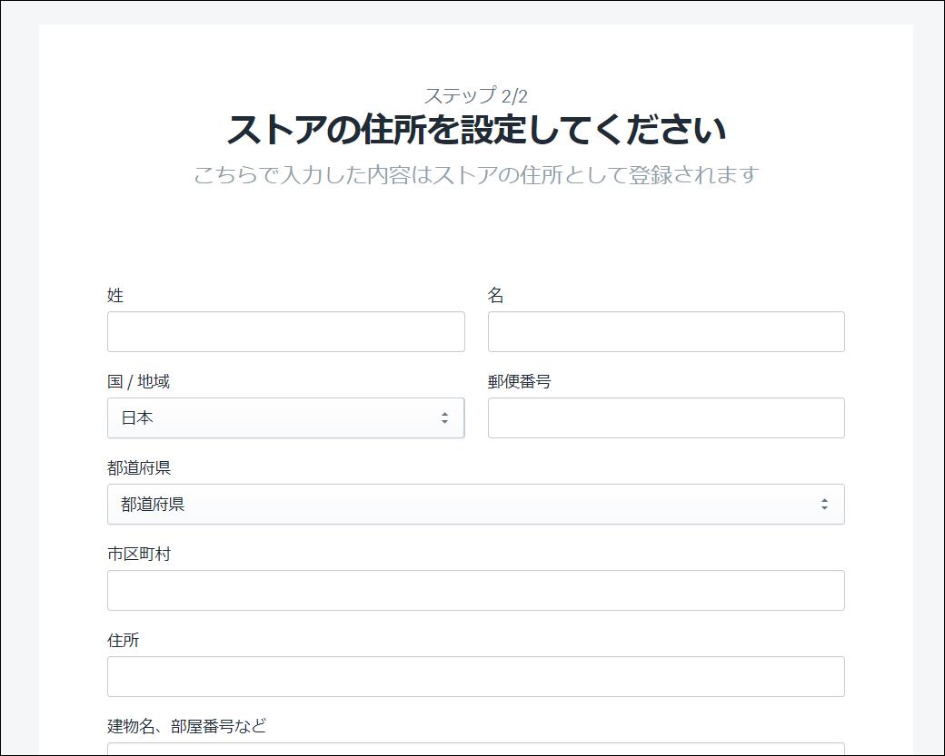 f:id:apicode:20200729150712p:plain