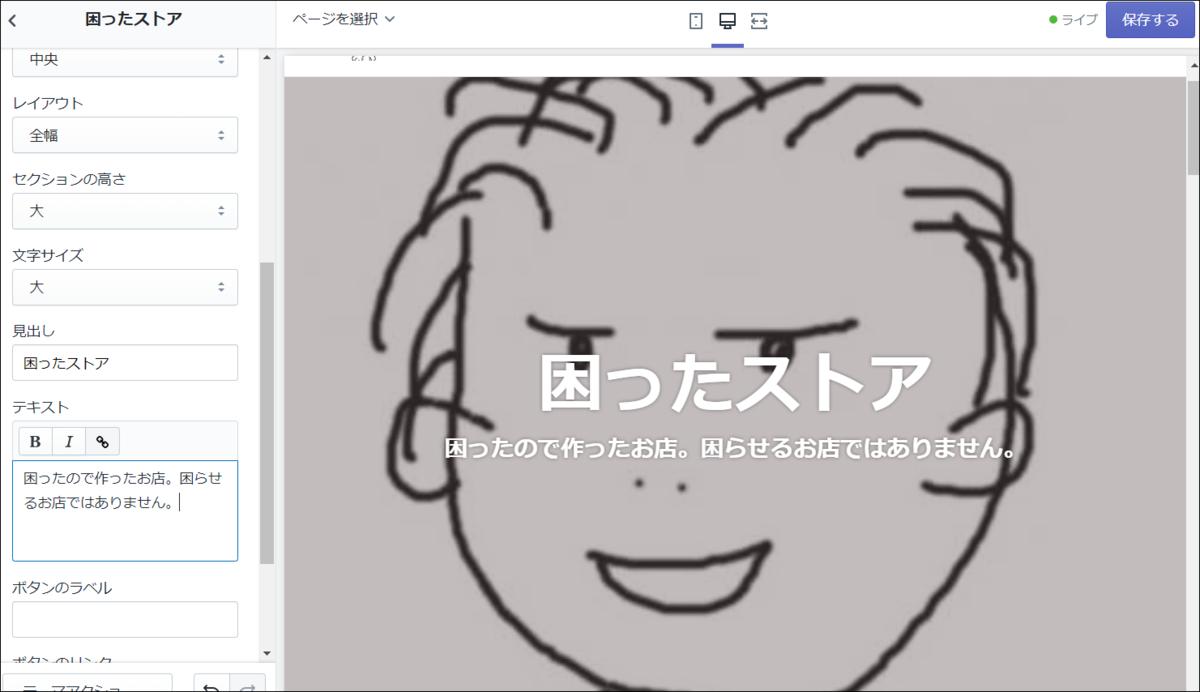 f:id:apicode:20200729152040p:plain