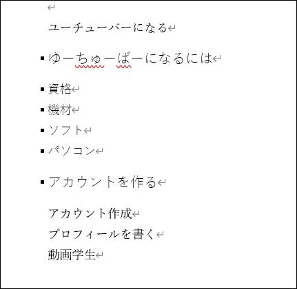f:id:apicode:20200730141214p:plain