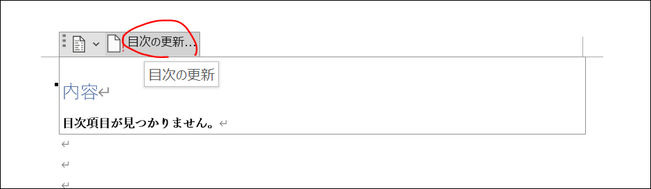 f:id:apicode:20200730141217p:plain