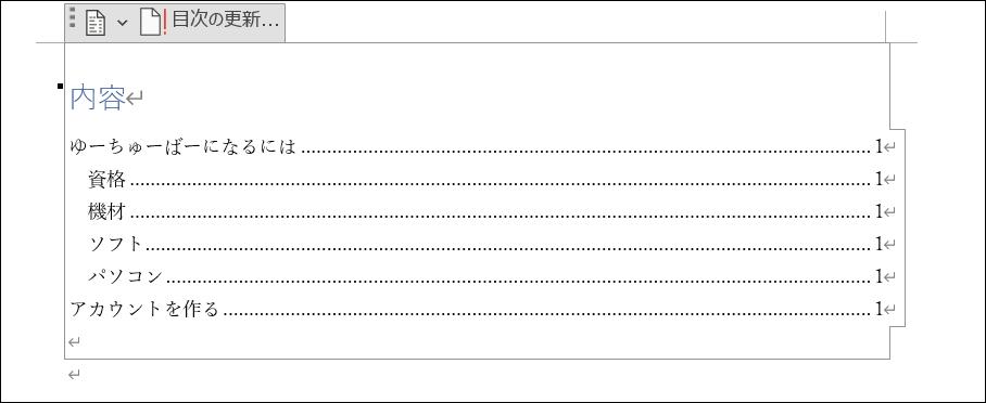 f:id:apicode:20200730141219p:plain