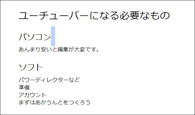 f:id:apicode:20200730153234p:plain