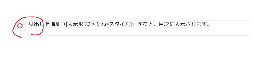 f:id:apicode:20200730153236p:plain