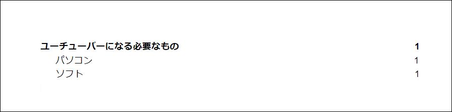 f:id:apicode:20200730153238p:plain