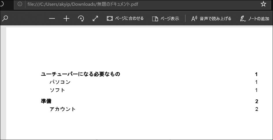 f:id:apicode:20200730153243p:plain