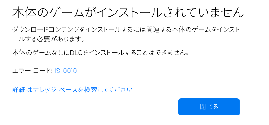 f:id:apicode:20200731095000p:plain