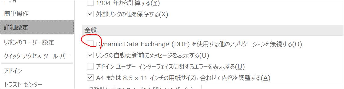 f:id:apicode:20200804090739p:plain