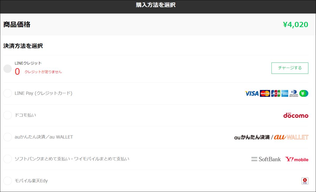f:id:apicode:20200806142152p:plain