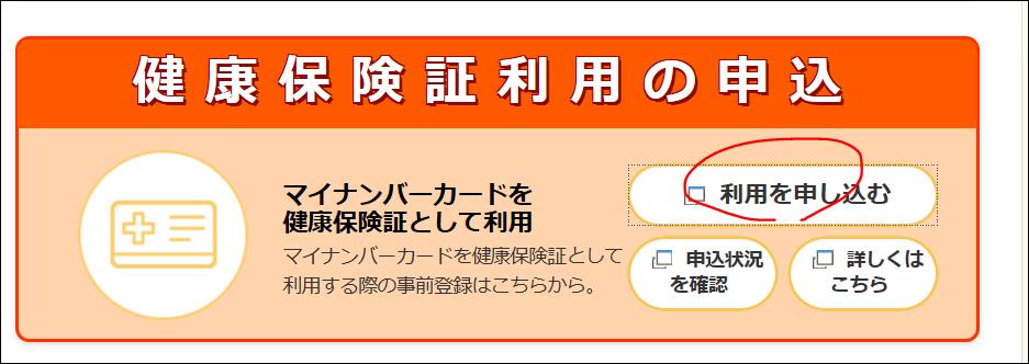 f:id:apicode:20200808215346p:plain