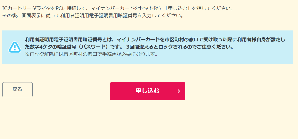 f:id:apicode:20200808215348p:plain