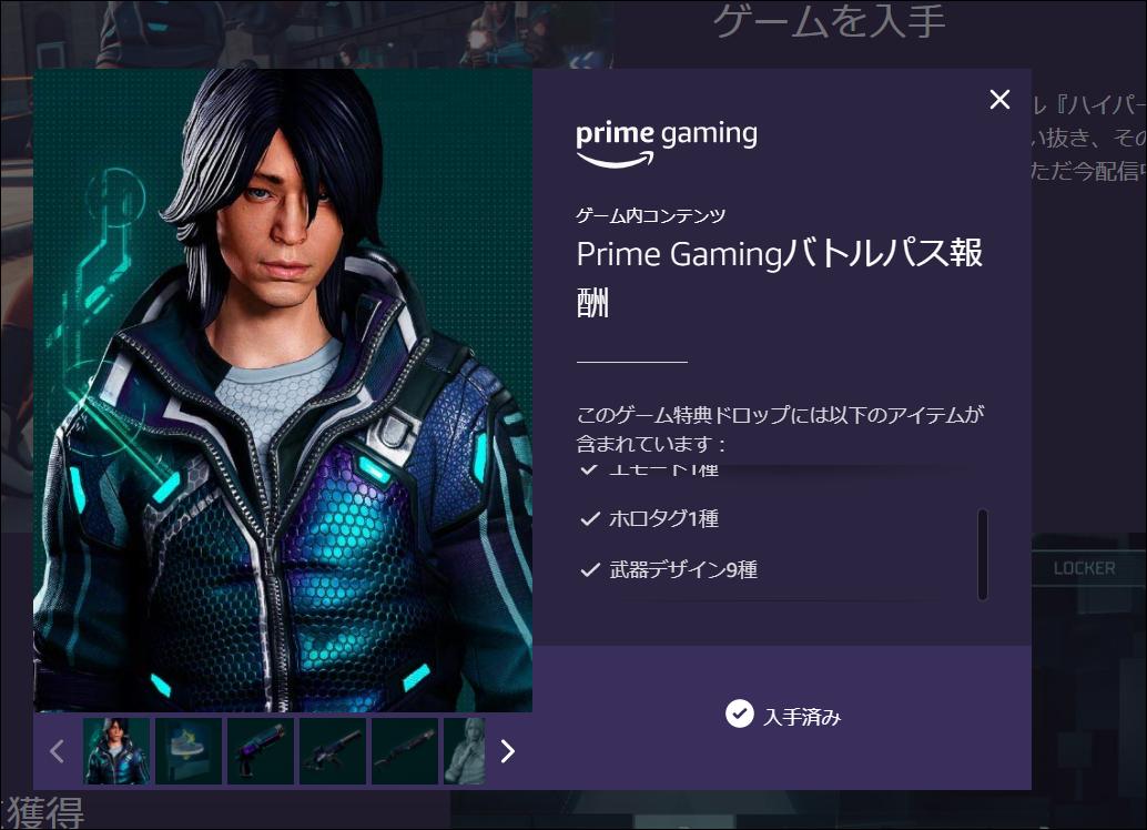 f:id:apicode:20200814110100p:plain