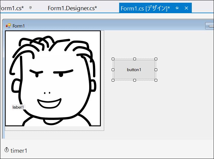f:id:apicode:20200818152218p:plain