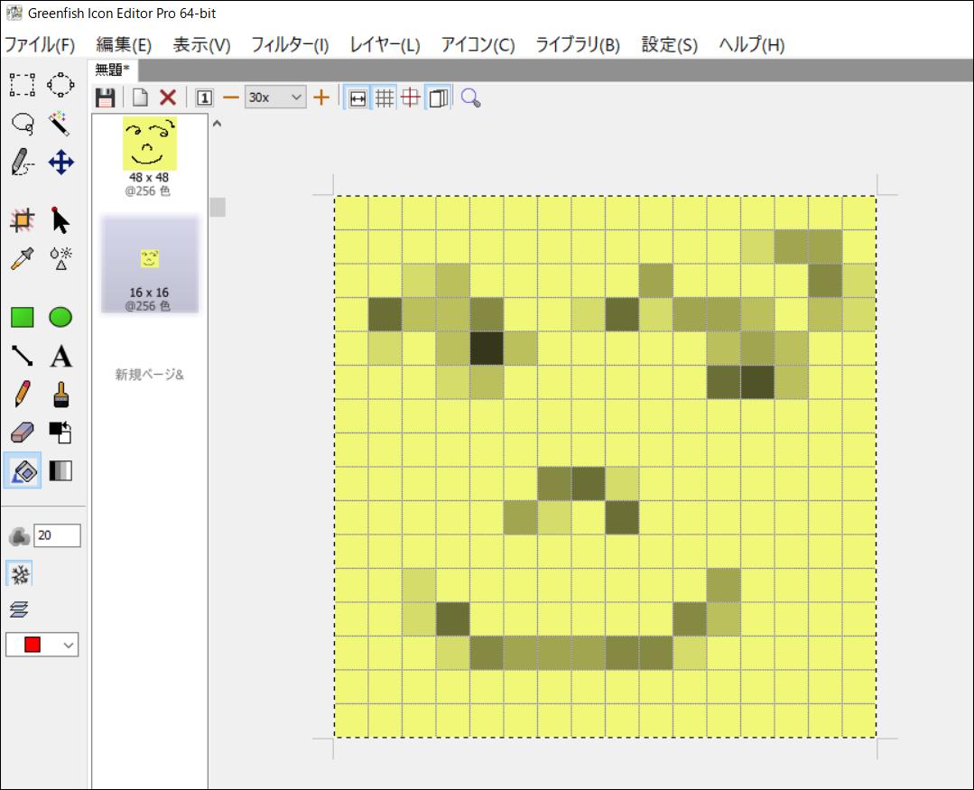 f:id:apicode:20200826152126p:plain