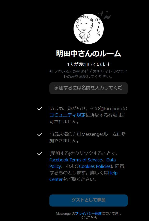 f:id:apicode:20200827082638p:plain