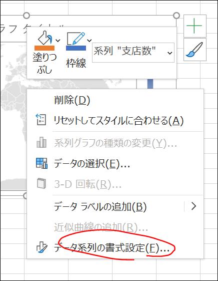 f:id:apicode:20200901093024p:plain