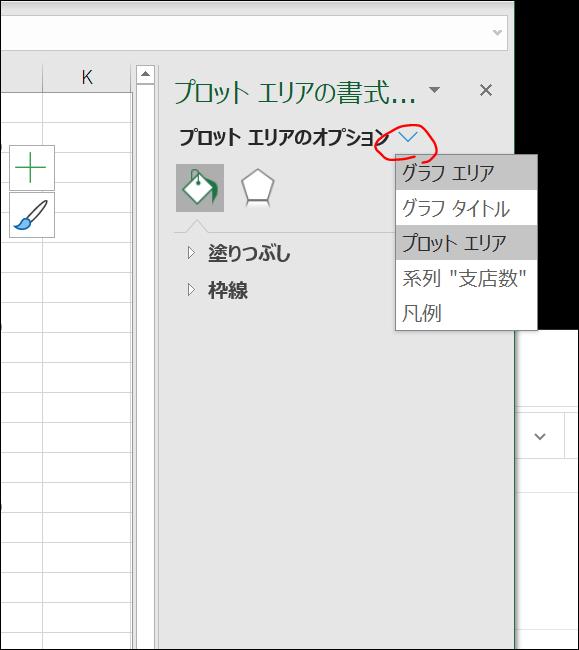 f:id:apicode:20200901093028p:plain
