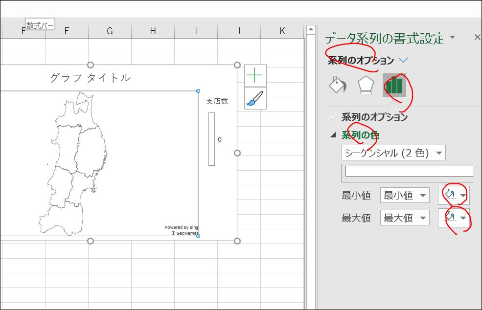 f:id:apicode:20200901094349p:plain